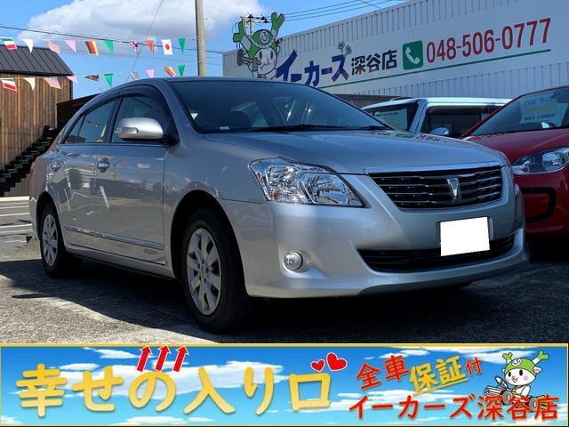 トヨタ 2.0G HDDナビ テレビ 後カメラ 走行16,000km