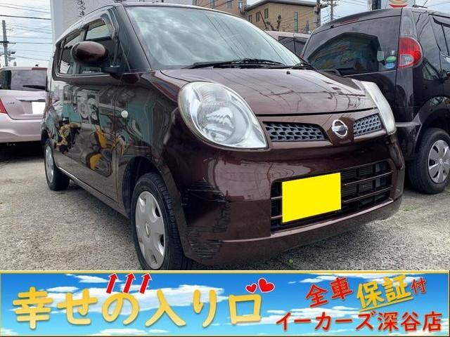 日産 モコ E ショコラティエセレクション スマートKEY タイミングチェーン式エンジン