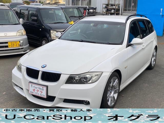 BMW  320TRG Mスポーツ ナビ アルミホイール パワーシート キーレスエントリー CVT ルーフレール ABS エアコン