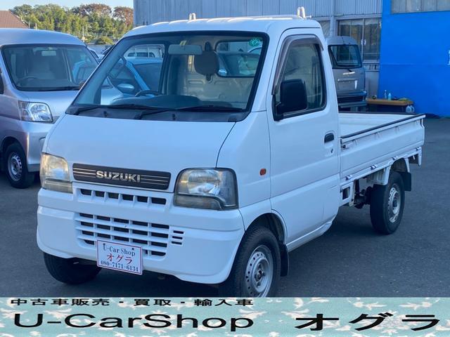 スズキ  4WD エアコン MT
