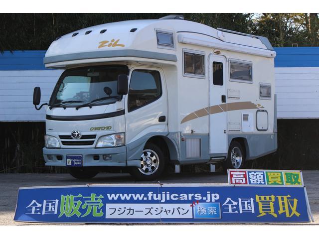 トヨタ キャンピング バンテック ジル520 2段ベット エアコン