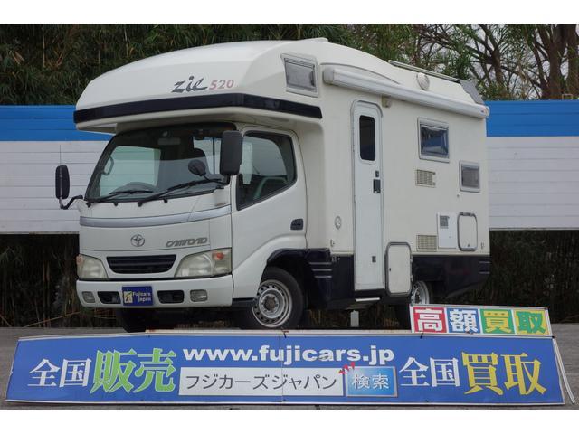 トヨタ キャンピング バンテック ジル520