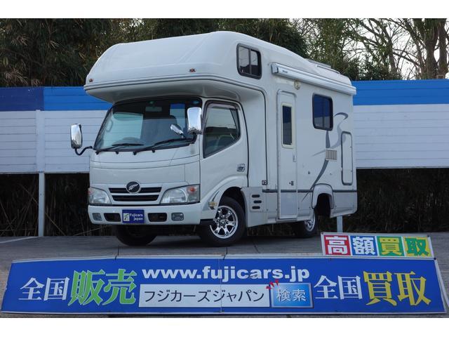 トヨタ ダイナトラック キャンピング ナッツRV クレソン ボーダーエディション