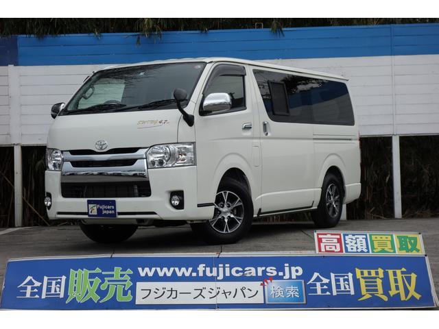 トヨタ キャンピング RVビックフット スイングN4.7