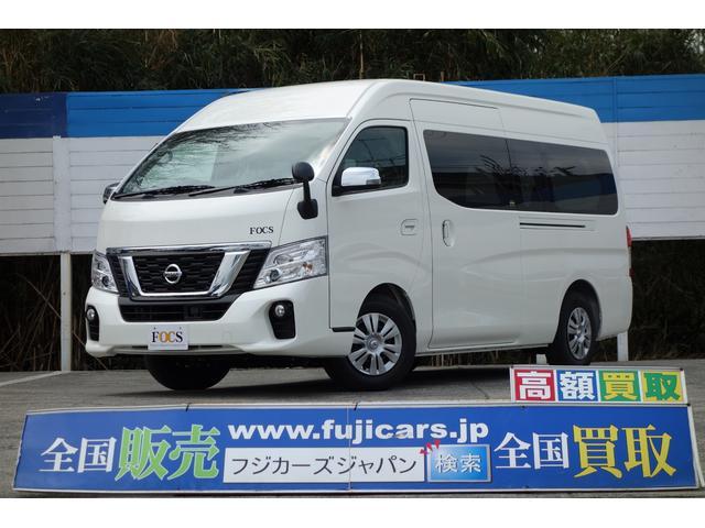 日産 キャンピング FOCS シエスタ 新車未登録