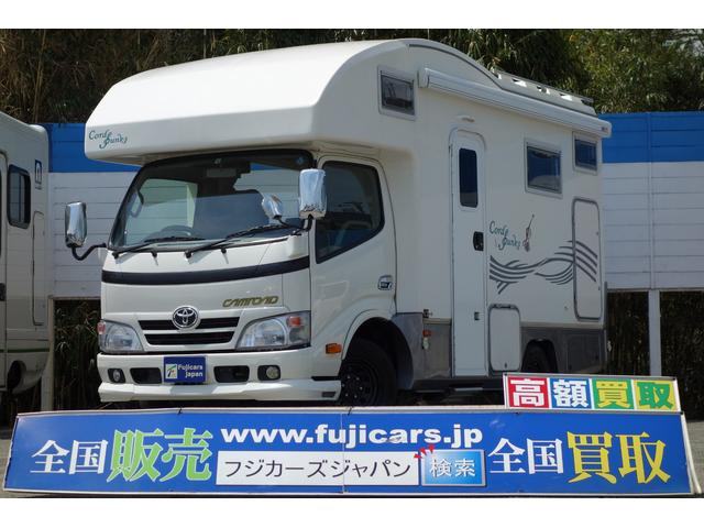 トヨタ キャンピング バンテック コルドバンクス 家庭用エアコン