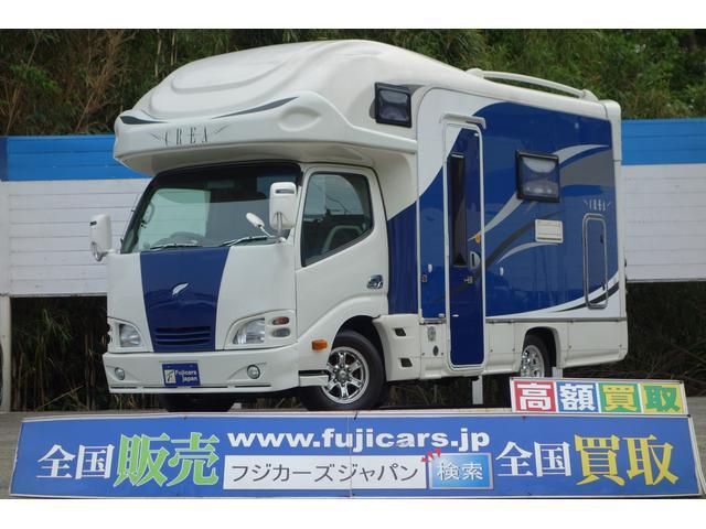 トヨタ キャンピング ナッツRV クレア5.3W ワンオーナー