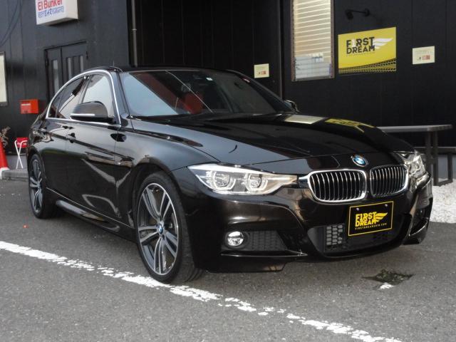 BMW 3シリーズ 320i Mスポーツ エディションシャドー