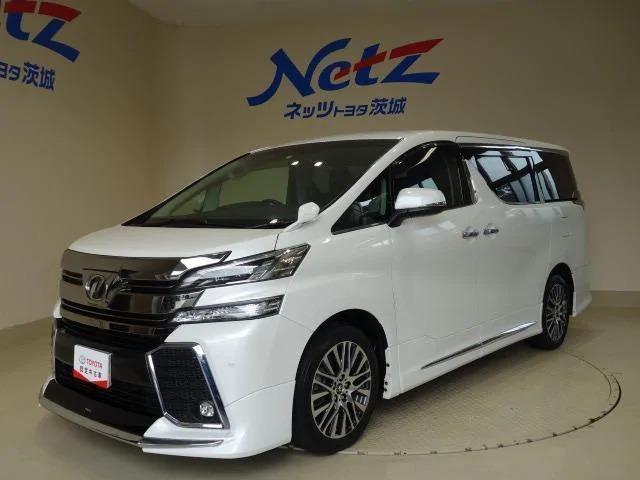 トヨタ 2.5Z Gエディション 評価点4.5 4WD