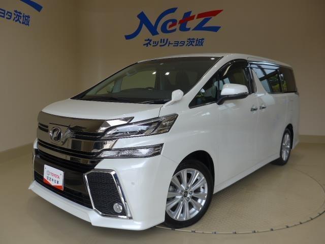 トヨタ 2.5Z Aエディション 評価点4.5 9型純正SDナビ