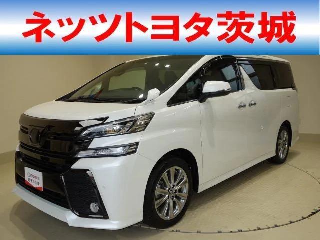 トヨタ 2.5Z Aエディション ゴールデンアイズ 評価点5