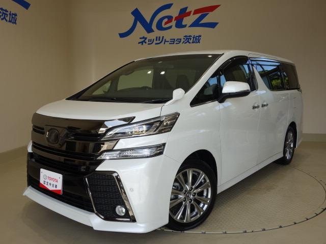 トヨタ 2.5Z Aエディション ゴールデンアイズ 評価点4.5