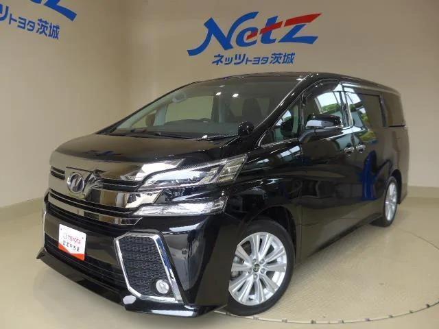 トヨタ 2.5Z 評価点4.5