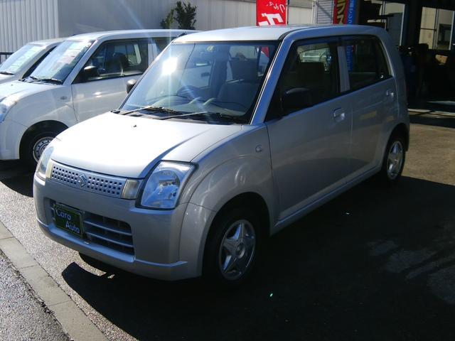 「スズキ」「アルト」「軽自動車」「埼玉県」の中古車
