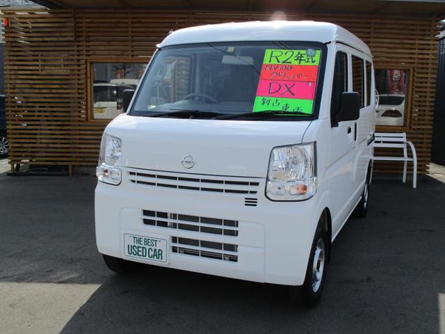 日産 DX 走行1000キロ キーレスキー プライバシーガラス 車検令和4年11月まで
