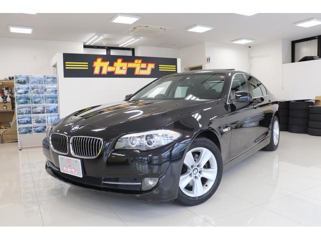 BMW 5シリーズ 528i サンルーフ 黒革シート