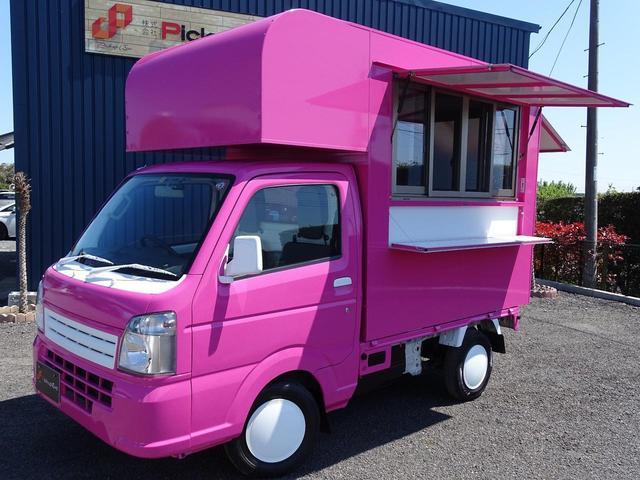スズキ 移動販売車 ケータリングカー キッチンカー