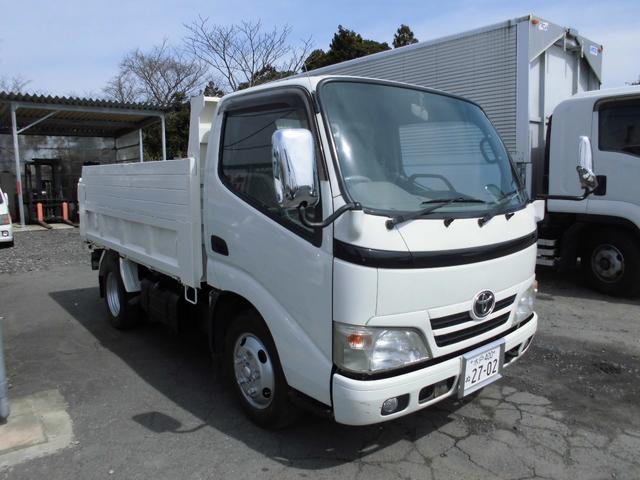 「トヨタ」「ダイナトラック」「トラック」「茨城県」の中古車