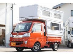 ハイゼットトラックジャンボ ミスティック製ミニポップ 4WD AT ポップアップ ツインサブバッテリー 走行充電 FFヒーター マックスファン キーレス 強化ショック