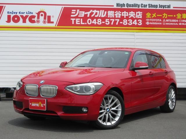 BMW 116i ファッショニスタ 限定車 純正HDDナビ リヤビューカメラ ETC オイスターダコタレザーシート キセノンヘッドライト プッシュエンジンスタート 純正17インチアルミ