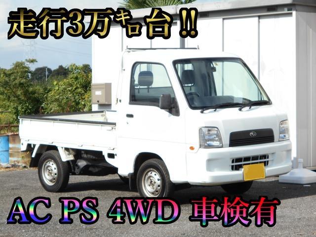 スバル サンバートラック TB 4WD PS AC 4WD