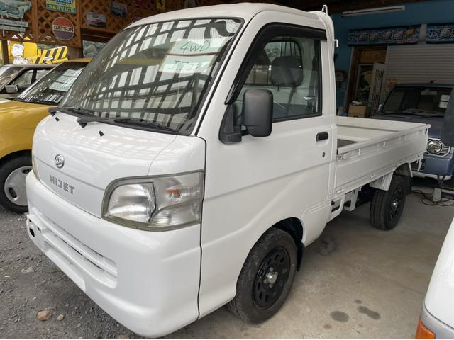 ダイハツ  4WD 軽トラック エアコン