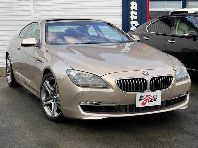 BMW 6シリーズ 640iクーペ サンルーフ/茶レザー/シートヒーター/純正ナビ/Bluetoothオーディオ/バックカメラ/コーナーセンサー/社外マフラー/イージークローザー/スマートキー