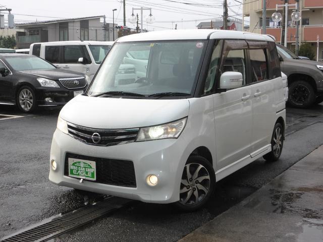 「日産」「ルークス」「コンパクトカー」「東京都」の中古車