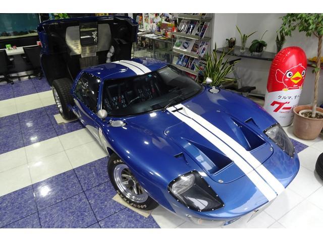 フォード 他 フォード GT40 ERA レプリカ 新車並行 ワ...