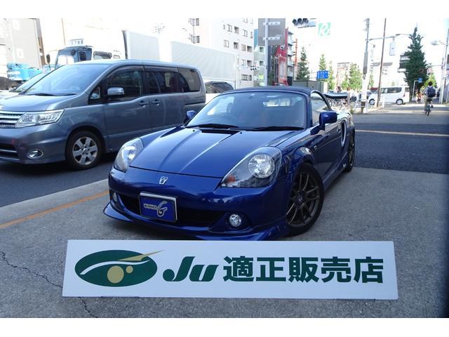 トヨタ Sエディション 純正エアロ GTウィング ワークAW 車高調