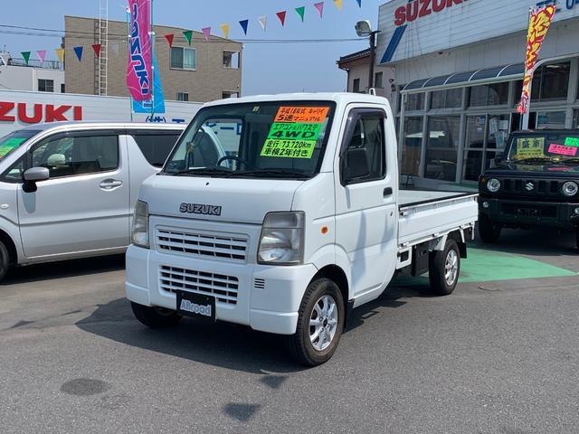 スズキ キャリイトラック KCエアコン・パワステ 4WD MT
