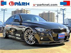BMW320i xDrive Mスポーツ SR 黒革 HDDナビ