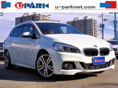 BMW225i xDrive AツアラーMスポ SR 茶革 ACC