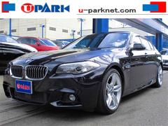 BMW523d Mスポーツ 後期 黒革 ACC NEWiDrive