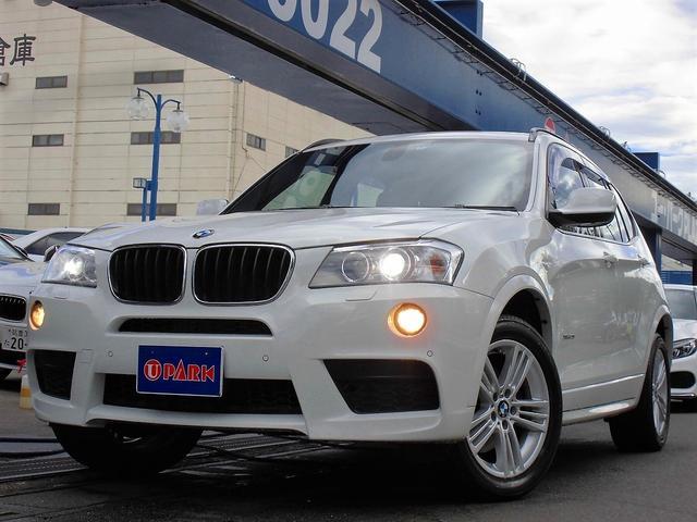 BMW xDrive 20i Mスポーツpkg i-Driveナビ