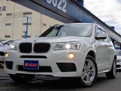 BMW X3xDrive 20i Mスポーツpkg iDriveナビ