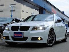 BMW320i Mスポーツ カーボンED 後期 限定生産180台