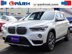BMW X1xDrive 20i xライン Hレザー NEWiDrive