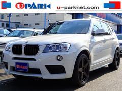 BMW X3xDrive 20d Mスポーツ 黒革 iDriveナビ