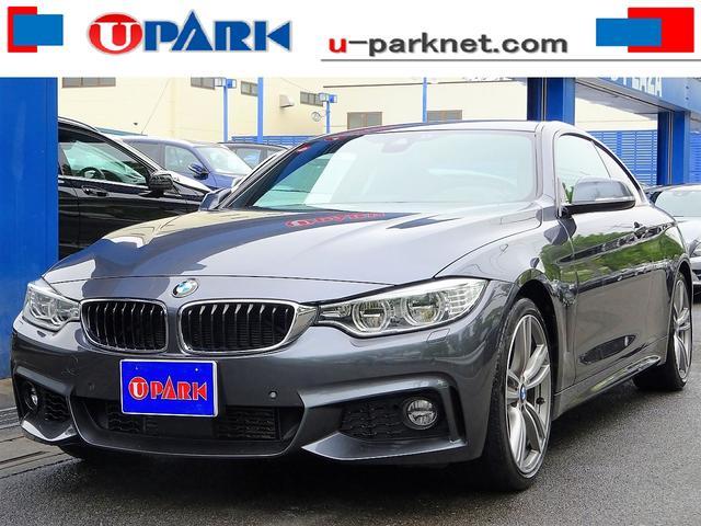 BMW 435iクーペ Mスポーツ 左ハンドル 黒革 ACC HUD