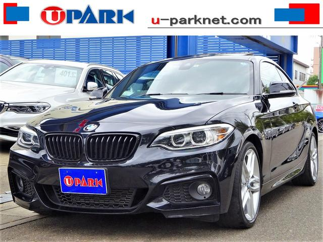 BMW 220iクーペ Mスポーツ SR 黒革 インテリS Rスポ