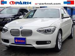 BMW116iファッショニスタ 限定470台 1オナ ベージュ革