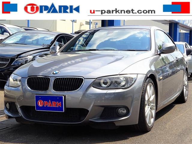 BMW 320i Mスポーツpkg 後期 iDriveナビ DTV