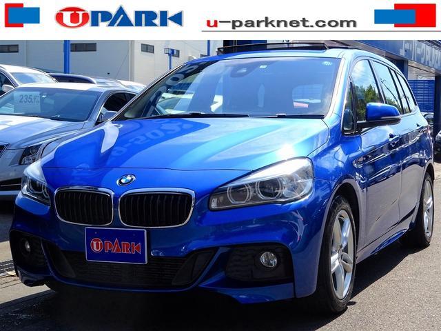 BMW 218dグランツアラー Mスポーツ パノラマSR インテリS