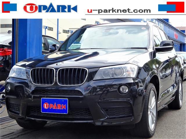 BMW xDrive20d BP Mスポーツpkg iDriveナビ