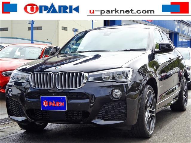 「BMW」「BMW X4」「SUV・クロカン」「埼玉県」の中古車