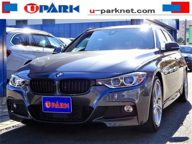 BMW 3シリーズ 320d BPツーリング Mスポーツ 1オナ...