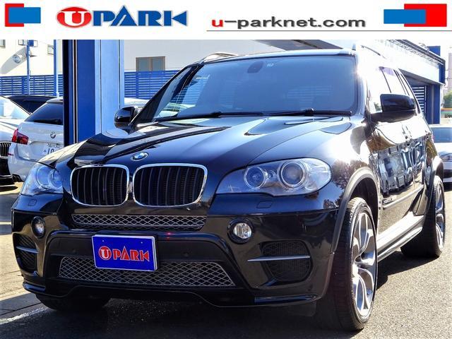 BMW X5 xDrive35d BPダイナミックSP 黒革HU...