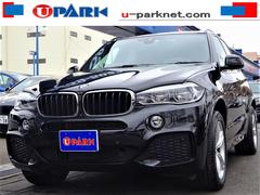 BMW X5xDrive35d Mスポーツ セレクトpkg SR 黒革