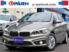 BMW218iアクティブツアラー ラグジュアリー 黒革 インテリS